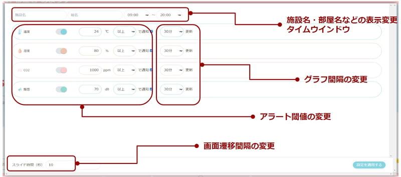 スクリーンショット 2021-03-05 141408