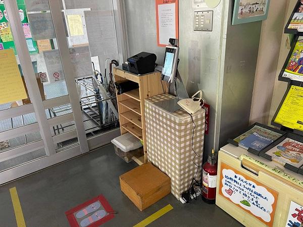 """地域の子育てに安心・安全を!埼玉県川口市が児童センターに""""AI検温パスポート""""を導入!"""